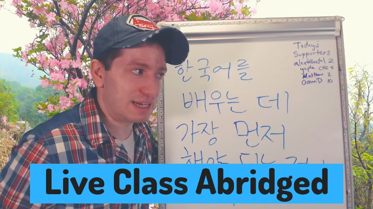 "~는 데 ""In order to"" 