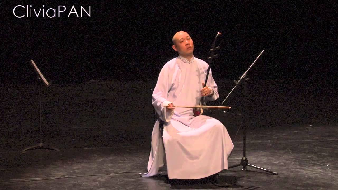 Chinese music : Guo Gan —— 二泉映月( Reflets de la lune sur L'Erquan )