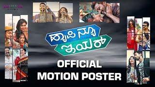 Download Hindi Video Songs - Happy New Year (Kannada Movie) | Official Motion Poster | Raghu Dixit | Pannaga Bharana