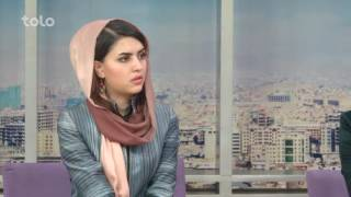 Bamdad Khosh - Matn-e-Zindagi - 03 - 01- 2017 - TOLO TV / بامداد خوش - متن زندگی - طلوع