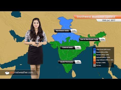 Monsoon Forecast for Jul 20, 2017: Heavy Monsoon rains in Mumbai, Goa, Madhya Pradesh, Gujarat