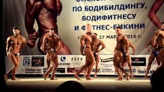 Классический бодибилдинг (Classic physique). Омск 27.03.2016