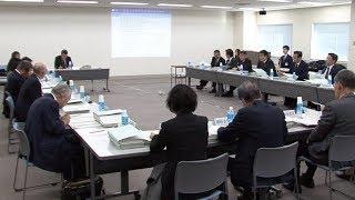 横浜最大「ホタル生息地」の再開発計画が決定