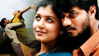 Malayalam Full Movie 2016 | Thoppi | Malayalam New Movies 2016 Full Movie