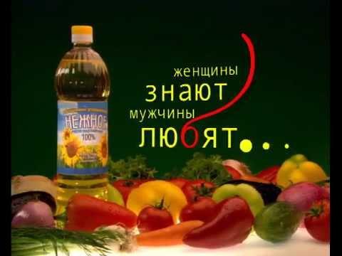 Download Нежное подсолнечное масло - Магазин