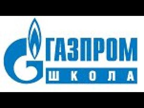3 классы Русский язык Кочкарова Бюниса Апишевна