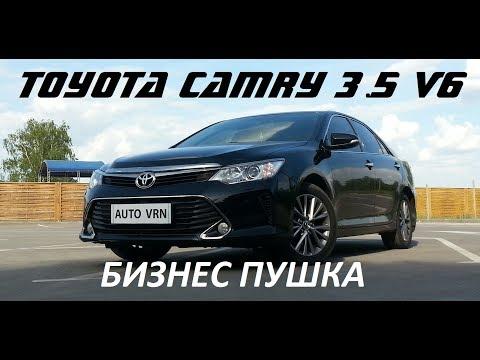 TOYOTA CAMRY V55 3.5 V6  - ТЕСТ ДРАЙВ.