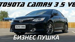 TOYOTA CAMRY V55 3.5 V6  - ТЕСТ ДРАЙВ. РЕАЛЬНАЯ ДИНАМИКА.