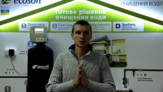 видео Купить Ecosoft FU 1465 CE систему умягчения воды