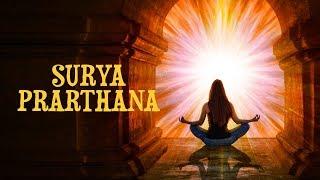 Surya Prarthana | Ravindra Sathe | Morning Mantras | Times Music Spiritual