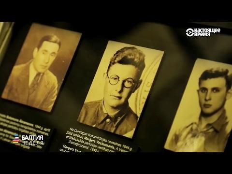 Как латышский рабочий спас полсотни евреев из рижского гетто