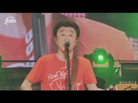 桑田佳祐 - 涙をぶっとばせ!!