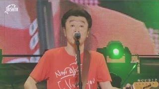 New Single(トリプルA面)「 Yin Yang(イヤン)/涙をぶっとばせ!!/おいし...