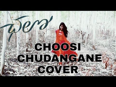 Choosi Chudangane cover Song ( Edited Version) || Chalo Movie || Naga Shaurya, Rashmika