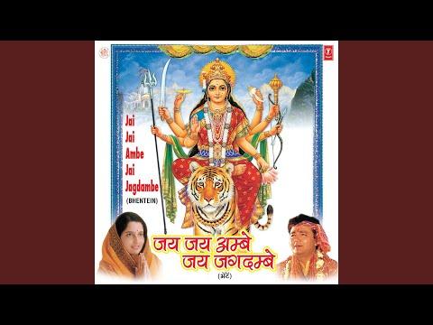 Meri Aan Rakhna Meri Shaan Rakhna, Meri Maiyya Bete Ka Tum Dhayan Rakhna