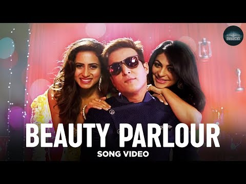 Beauty Parlour Song - Movie Jindua | Neha Kakkar, Ikka | Neeru Bajwa | Superhit Punjabi Songs