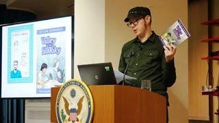 米国大使館主催:アメリカのウェブコミック・アーティストに聞く!クラウドファンディングを利用した 独立系コミックの新たなビジネスモデル