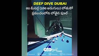 The deepest pool in the world with a depth of 60 meters (196 feet)