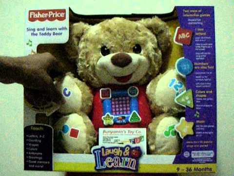 Fisher price laugh and learn piano uk