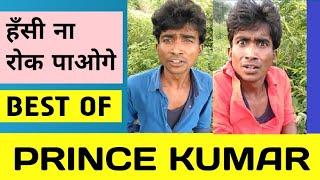 Gambar cover Best Tik tok video and vigo video of Prince Kumar Comedy