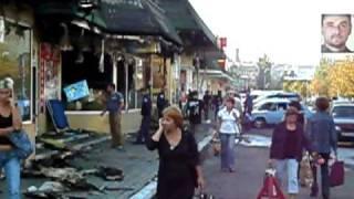 Последствия пожара на Центральном рынке(Сгоревшие торговые павильоны в районе Центрального рынка Бердянска (напротив налоговой инспекции)., 2010-09-23T10:15:00.000Z)