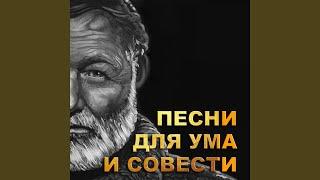 Download Ну, здравствуй, Михалыч! Mp3 and Videos