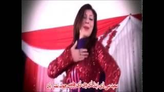 Pashto New Dance 2016 Haye Jadugara
