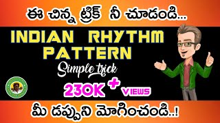 Indian Rhythm pattern by  KJD Karthick