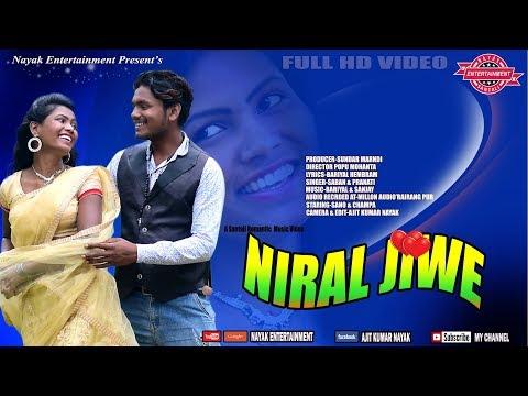 AAM JUDI UHERA || NEW SANTALI VIDEO 2019 || PARINITI & SOBAN || NAYAK ENTERTAINMENT