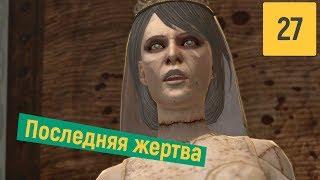 КУКЛА | DRAGON AGE 2