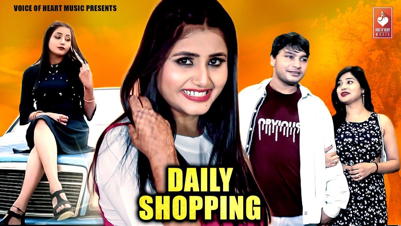 Daily Shopping - New Haryanvi Dj Song 2021 | Sunil Hooda, Pooja Punjaban | UK Haryanvi , Anjali Raj