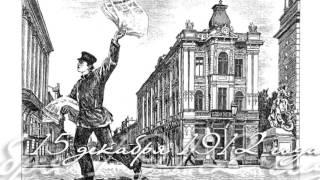 видео Филиал Русского музея откроется в Барнауле