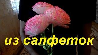 цветок из бумаги своими руками видео