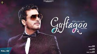 Surjit khan - Guftagoo | Jassi Bros | Full song | New Punjabi songs 2020