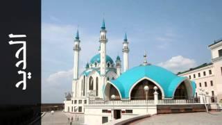 سورة الحديد عبدالعزيز الزهراني - Surah Al-Hadid Abdulaziz Az-Zahrani