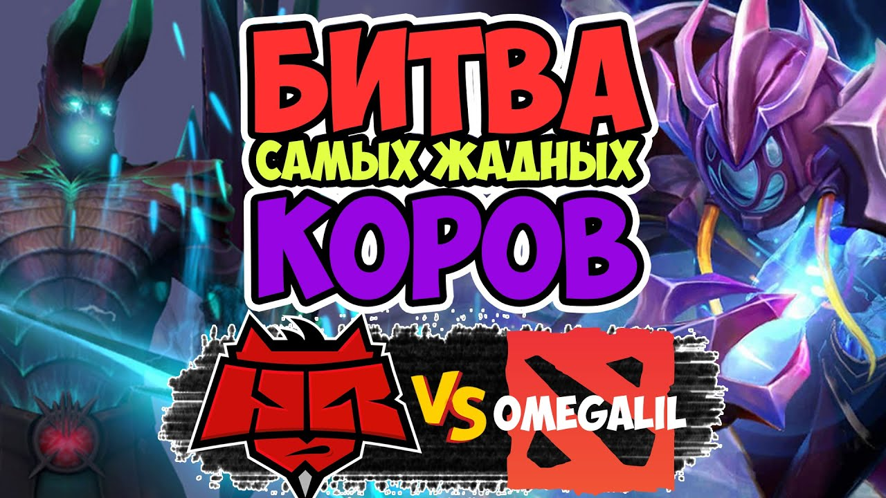 🔴CАМАЯ ЗРЕЛИЩНАЯ СЕРИЯ НА ТУРНИРЕ | HellRaisers vs Omegalil OMEGA League