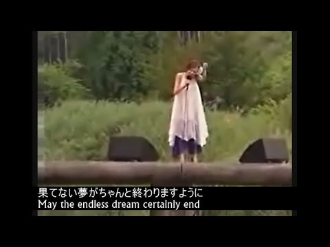一青 窈 Yo Hitoto「ハナミズキ Dogwood in Mayflower」HanaMizuki 四万十川/歌詞 English 911 USA