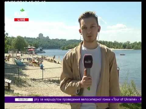 Телеканал Київ: 19.05.17 Столичні телевізійні новини 15.00