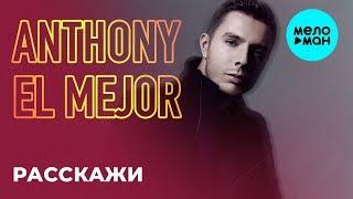 Anthony El Mejor Расскажи Single 2019