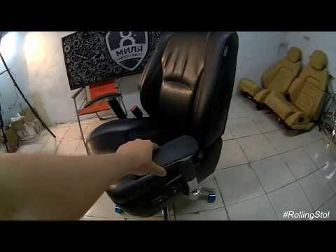 Надувные сиденья своими руками фото 311