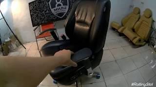 Как сделать офисное кресло из сидения авто