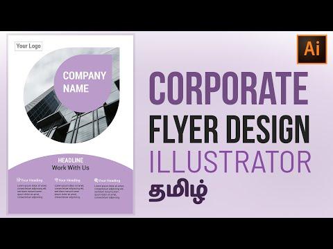 Corporate Flyer Design using Adobe Illustrator in Tamil | Adobe Illutrator tutorial in Tamil thumbnail