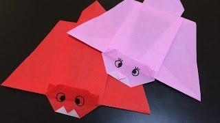 おりがみで=ももんが=おってみた!モモンガの折り方 Japanese Traditional Origami =flying Squirrel= 2014 Vol.066