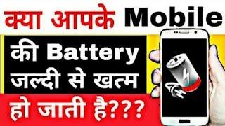 Restore Battery Backup repair apk free download