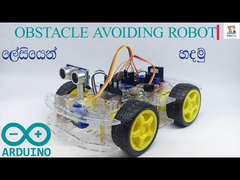How To Make an EASY Arduino Obstacle avoiding Robot with L298N H-Bridge Motor Driver(sinhala)