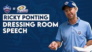 Ricky Ponting's Dressing Room Speech | #DCvMI | IPL2021