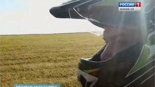 видео Как организовать тур в Крым