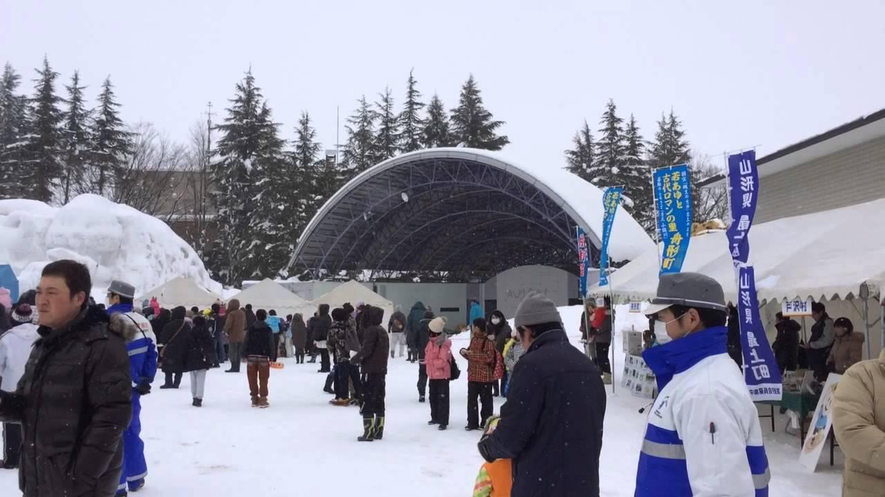 雪 まつり 新庄