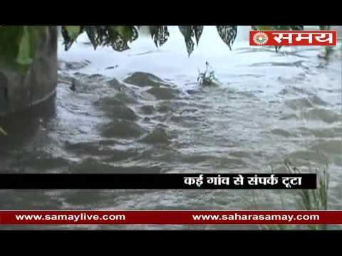 Nepal releasing water from Balmiki Nagar dam, Many villages submerged