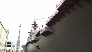 AFP - Japan Largest Izumo-Class 22DDH Helicopter Destroyer Launched On 6 Aug 2013 [720p]